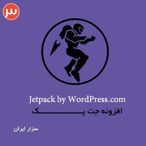 jetpack-plugin