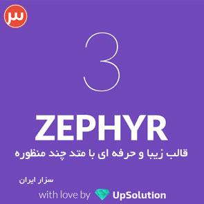 zephyr-theme
